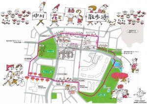 散歩道マップ