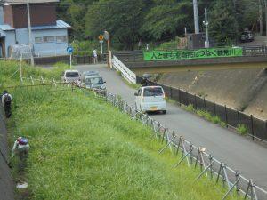 川の柵に早渕川クリーン作戦の横断幕を取り付け