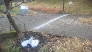 牛久保西公園下水たまり対策