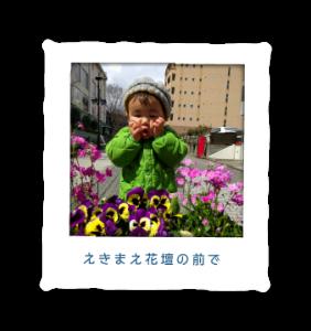 photo1-n