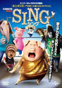 SING_TITLE